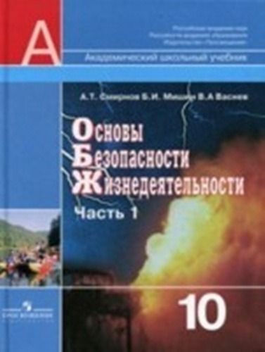 Методические материалы для основной и старшей школы.