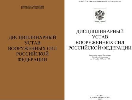 Почта россии 1 класс сроки доставки